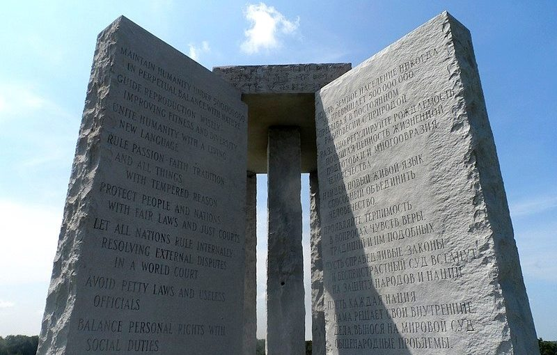 The Mystery of the Georgia Guidestones
